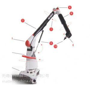 供应73系列六轴关节臂,无锡关节臂测量机,海克斯康关节臂