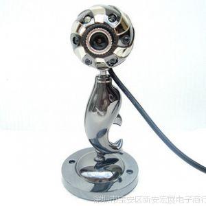 供应批发 高清免驱海豚摄像头 电脑视频头 内置麦克风 金属 带夜视灯