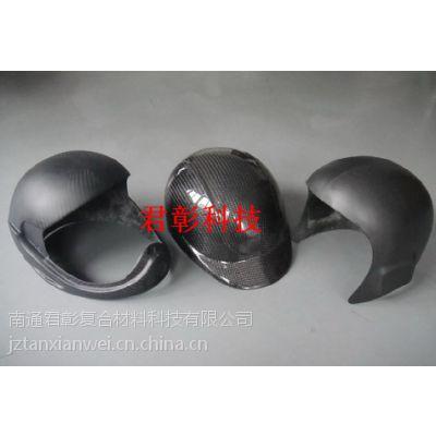 南通君彰碳纤维头盔