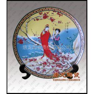 校庆礼品陶瓷纪念盘 庆典活动礼品 会议礼品