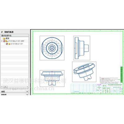 软件模具设计_益模软件(图)_模具设计压铸、模浙江建筑设计研究院绿建办图片