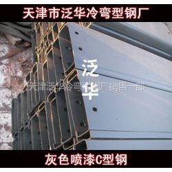 供应冷弯型钢热镀锌C型钢檩条价格C型钢批发