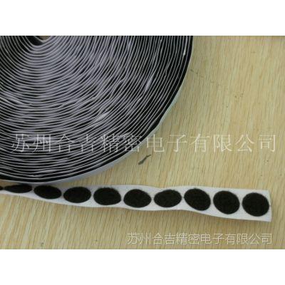 厂家生产背胶魔术贴、可冲型、切片等