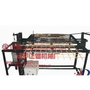 供应钢筋网机、焊接机、接头机、点焊机、排焊机、网片/罩焊机、煤矿支护网焊接机、丝网机械