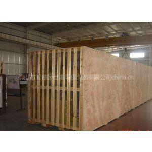 供应木与夹板搭配的木箱