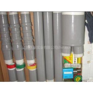 供应110KV冷缩电缆附件 高压冷缩电缆附件 冷缩电缆附件 厂家直销