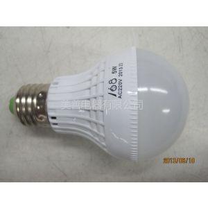 供应中山LED节能灯生产厂家