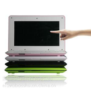 供应【微博】屌丝马航去哪了 10寸I高清IPS广角镜 威盛上网本 便携本 手提电脑