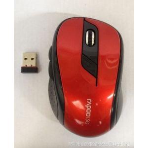供应雷柏7100P 雷柏无线鼠标 5GH无线 RAPOO 笔记本无线鼠标