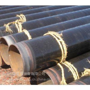 供应3PE防腐直缝钢管厂家