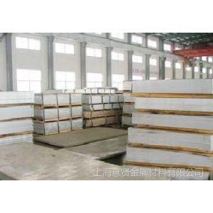 供应上海批发高导电进口铝合金1035铝合金1035-T651性能