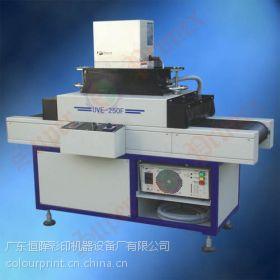 供应UV光固机平圆两用UV光固机型號 UVE-250F