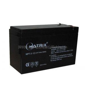 供应Matrix(矩阵)蓄电池