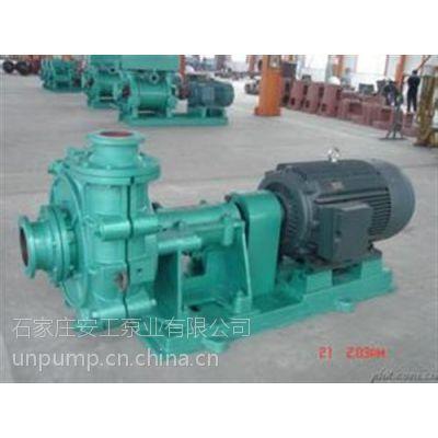 供应AH分数渣浆泵生产、安工泵业(图)、煤矿用的渣浆泵
