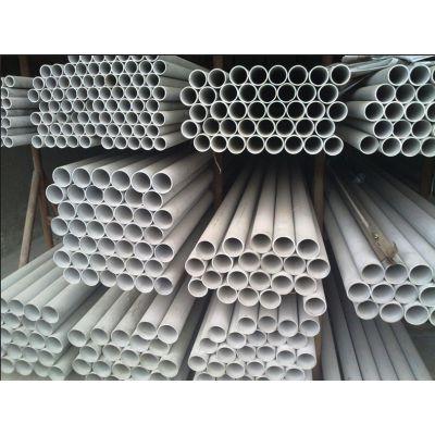 焊接钢管304,冲压性好,不锈钢小管304盘管