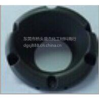 东莞盛杰铝发黑水(SJ-305)