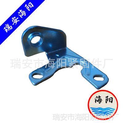 汽车金属冲压件 挤压件 弹簧连接件 磨具加工 非标订做