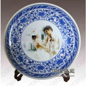 千火陶瓷盘子 周年庆典活动纪念盘 婚庆礼品纪念盘 陶瓷看盘 赏盘