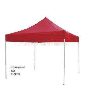 供应东莞市》雨具厂》伞厂》帐篷厂家》太阳伞厂》伞定制厂家18925488552文小姐