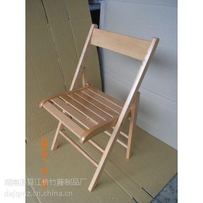 江桥竹藤生态装饰工艺品厂供应各种实木折叠木椅 沙滩椅 休闲椅