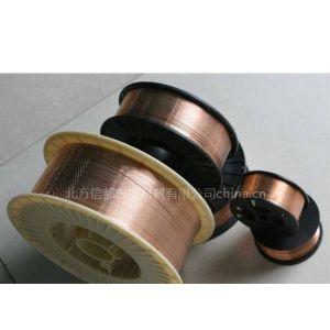 供应CHC308铸铁用纯镍焊条