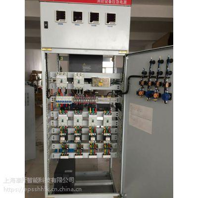EPS-30KW/90min消防泵巡检系统