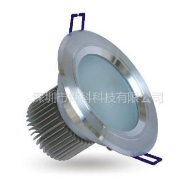 8寸LED筒灯 8寸LED天花灯价格,8寸射灯厂家
