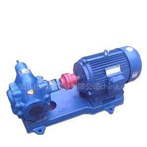 供应KCB齿轮油泵,输油泵