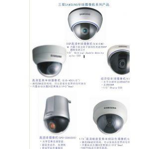 福州网络监控系统|福建网络监控系统|供应网络监控系