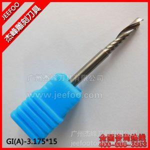 供应A级3.175*15 钨钢单刃螺旋铣刀|电脑广告雕刻机刀具