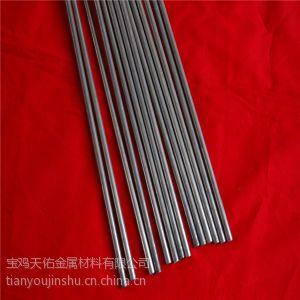 宝鸡天佑定制供应TA1 TA2纯钛棒材 钛棒价格