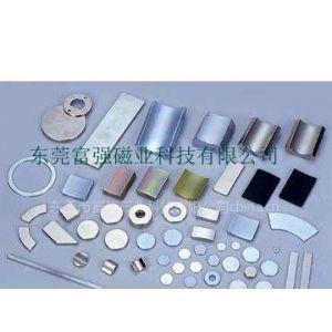 供应磁性材料/永磁材料/磁铁磁性制品/ N40磁铁/N40牌号磁铁/N40性能磁铁