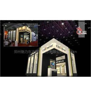 供应展台设计搭建 展会搭建工厂 展览展会搭建 展厅设计搭建