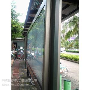 供应广东公共自行车生产单位,福建公共自行车系统租赁,公共自行车