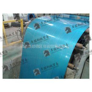供应供应0.6/0.7/0.8SA1D浦项、新日铁镀铝板