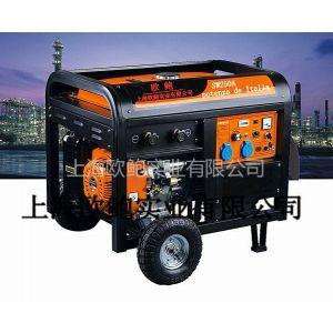 供应环保250A电焊机 发电电焊机组