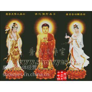 供应秀逸工作室专业真人照片十字绣DIY钻石画设计订制佛教-三圣图