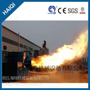 供应生物质木糠燃烧机,节能环保生物质燃烧机