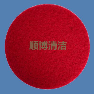 供应17寸红色洗地机用百洁垫 地板洗地打磨垫