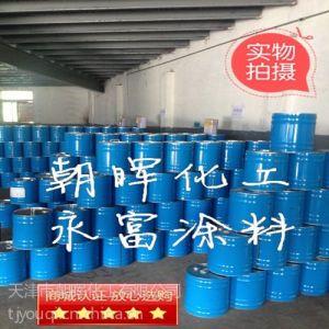 供应丙烯酸漆标准