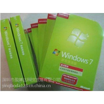 Microsoft Windows 7 嵌入式英文版 大量优惠