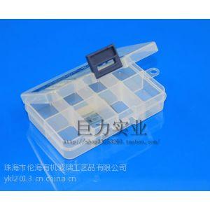 供应特价 元件盒 电子元件工具盒 亚克力收纳盒可拆分多功能元件盒 8格 异形加工