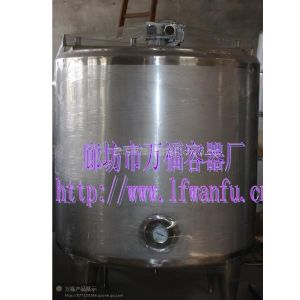 供应发酵罐(快开式)