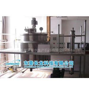 广东长龙CL-FS 立白品质洗洁精生产机器