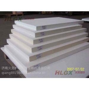 供应陶瓷纤维板