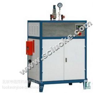 供应蒸气电锅炉价格_小型蒸气锅炉多少钱