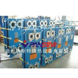 供应上海低价可拆式304板式换热器