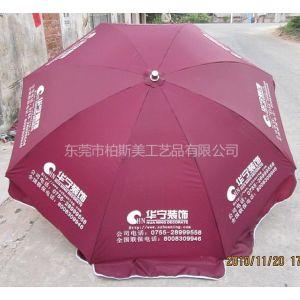 供应珠海广告太阳伞制作厂家