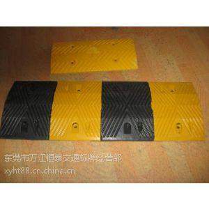 供应广东省***有规格的交通设施厂家,湛江公路减速坡,减速带规格及价格?