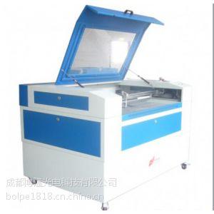 四川成都博隆供应BLGE-0906数控模型激光雕刻机